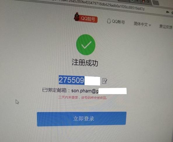 đăng ký thành công QQ Trung Quốc